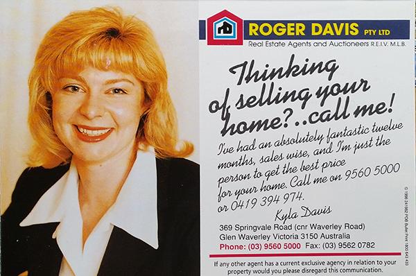 1987 – Kyla Davis joins the Family Business